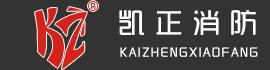 凯正消防logo