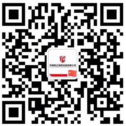 山东消防箱厂家微信二维码