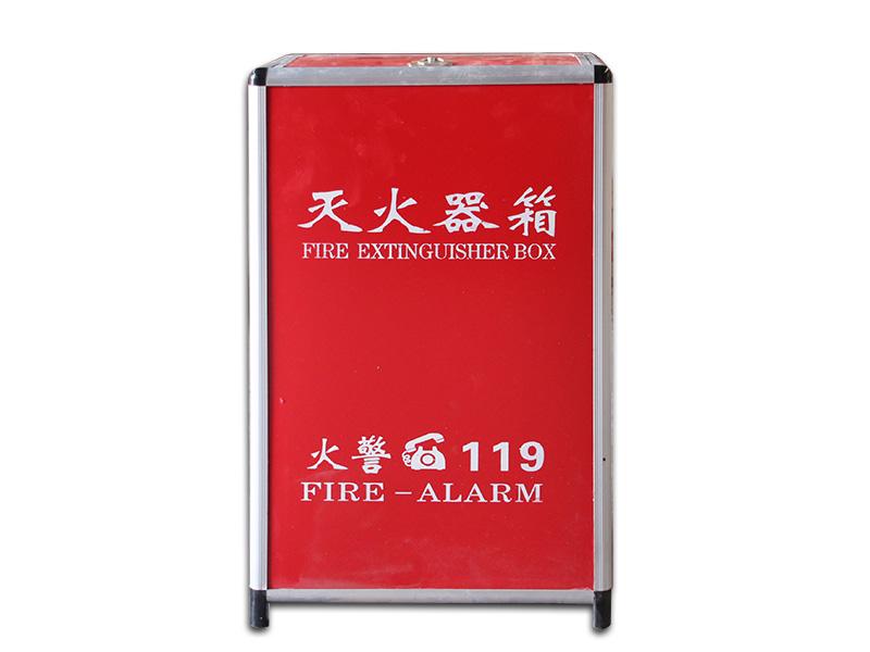 火警灭火器箱