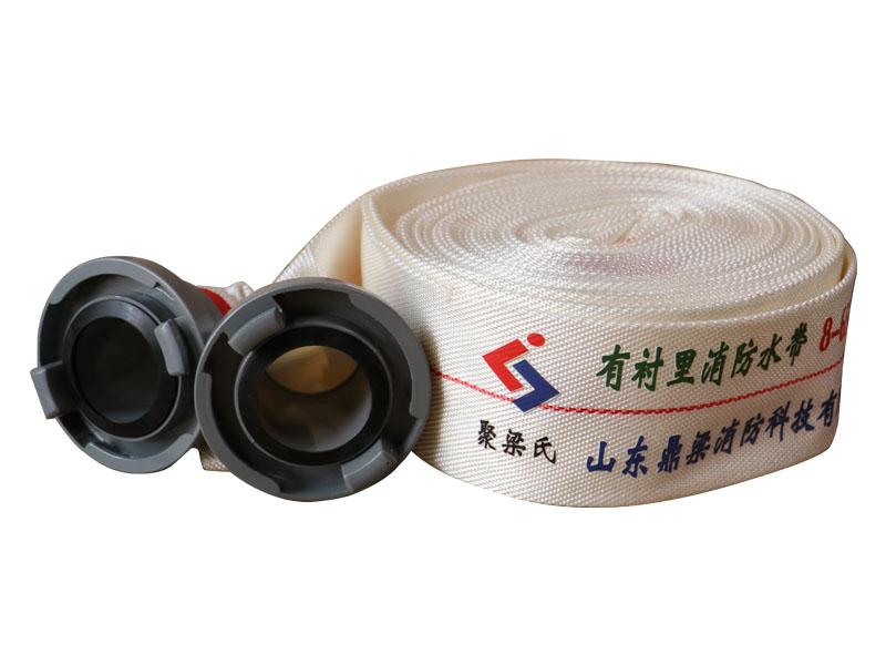 济南消防器材水带