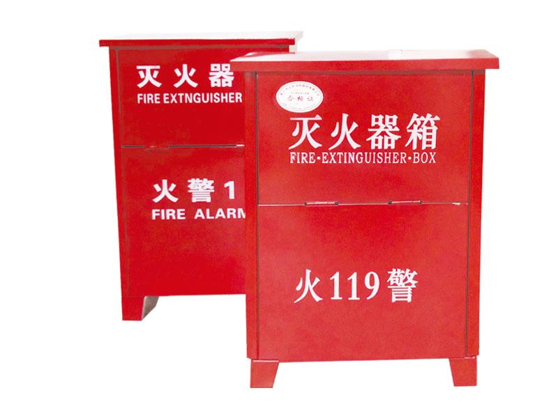冷轧钢板消防箱