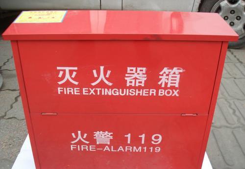 消防箱厂家