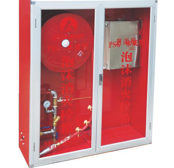 山东消防箱