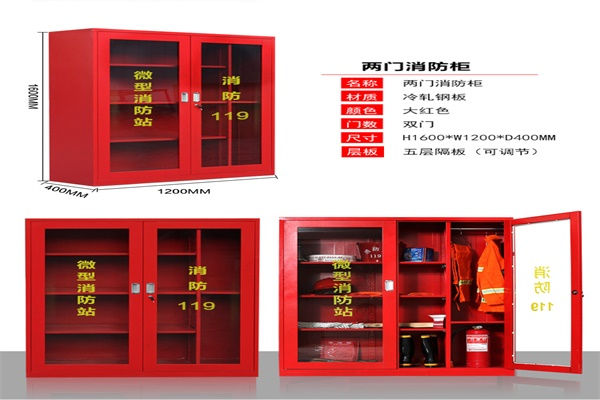 济南消防箱