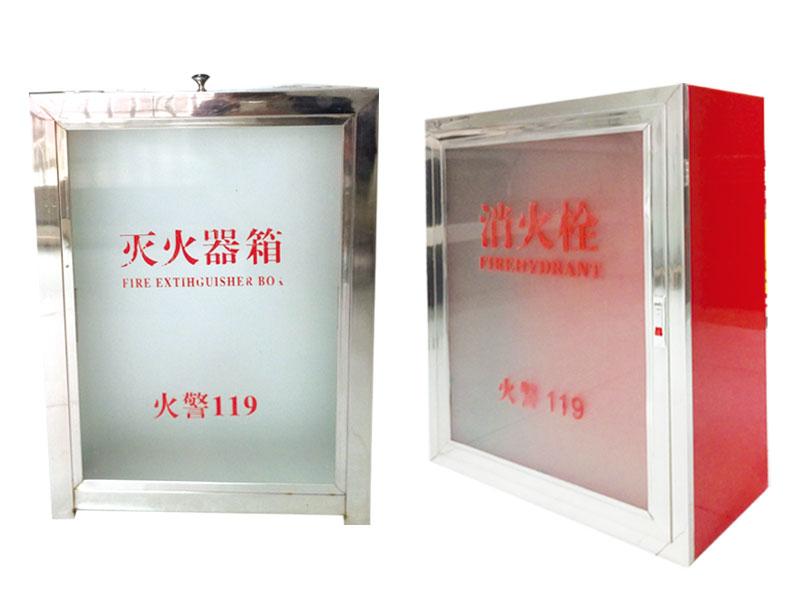 济南消防箱,消防箱
