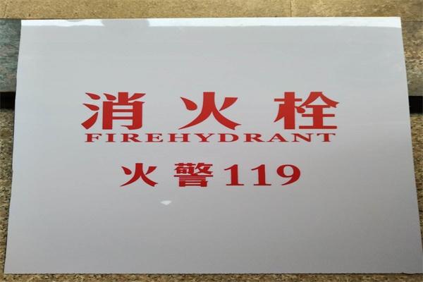 不锈钢消防箱,消防箱